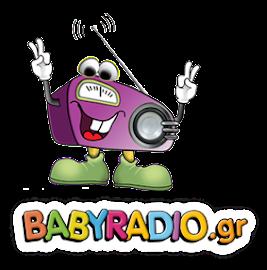 Παιδικό ραδιόφωνο