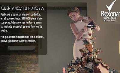 concurso todas transpiramos por lo mismo de Rexona Active Emotion Unilever Mexico