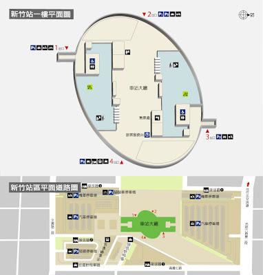 臺灣高鐵車站平面圖新竹站