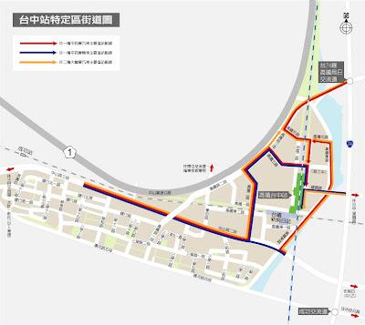 臺灣高鐵車站地圖台中站