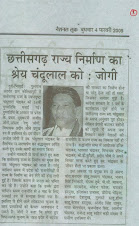 chhattisgarh 1