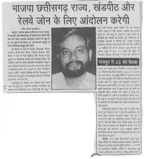 chhattisgarh 9