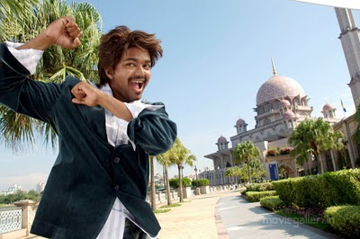 123sensongs: Kavalan songs download | Vijay Kavalan Tamil Movie Songs