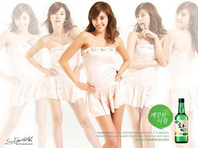 http://3.bp.blogspot.com/_db1J0kdUysk/Sm-e4lwbp6I/AAAAAAAAFh4/tmnn5uoJiL0/s400/son-dam-bi-charmsoju-advertisement.jpg