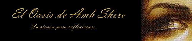 El Oasis de Amh Shere