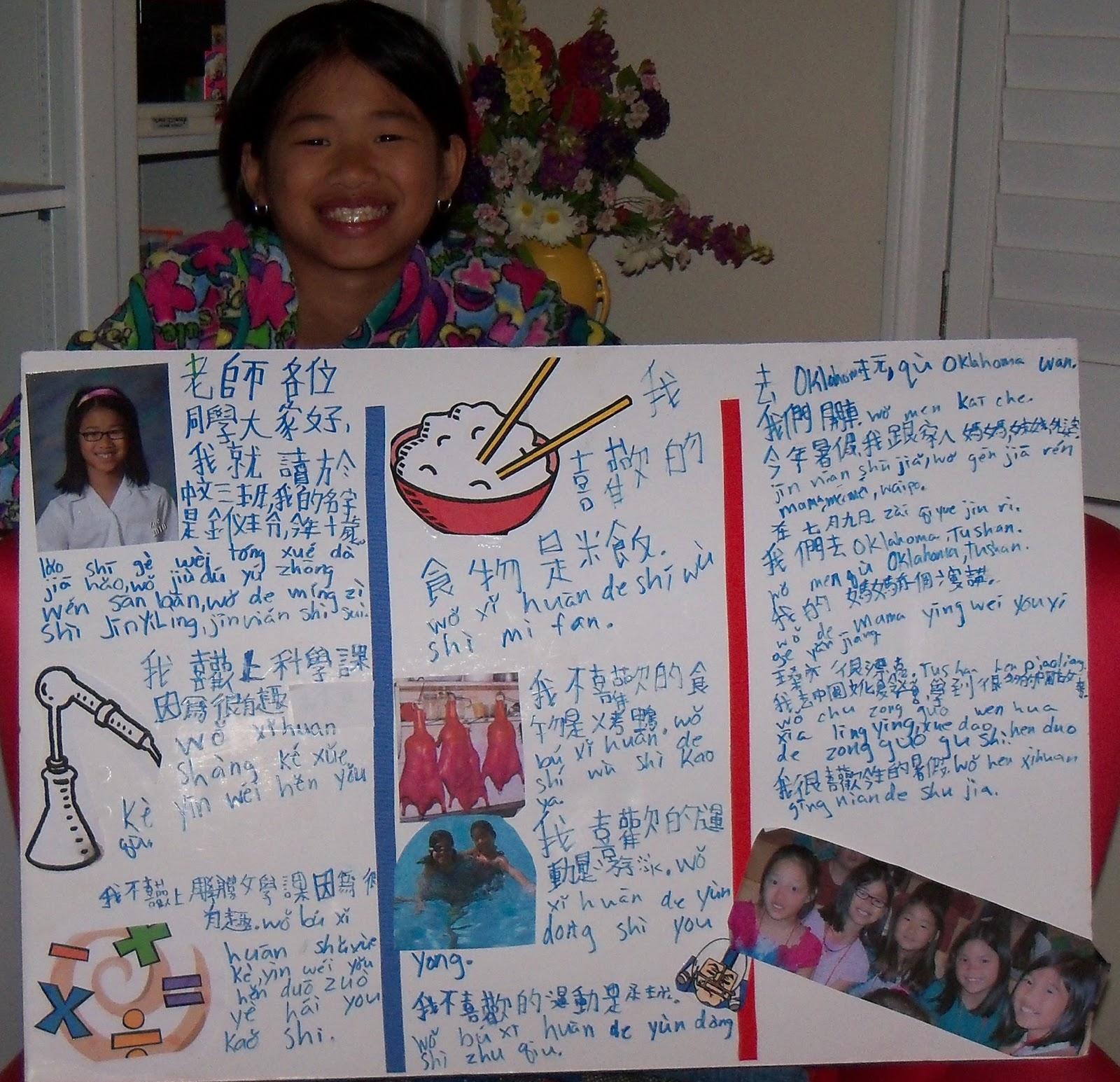Cool School Projects Ideas Cool School Project Ideas