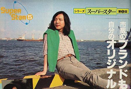 Сериалы японские - 3 - Страница 2 Tatsuro_yamashita