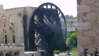 Damascus Water Works.