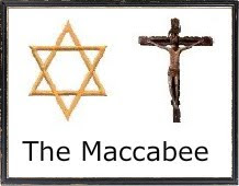 The Maccabee Logo