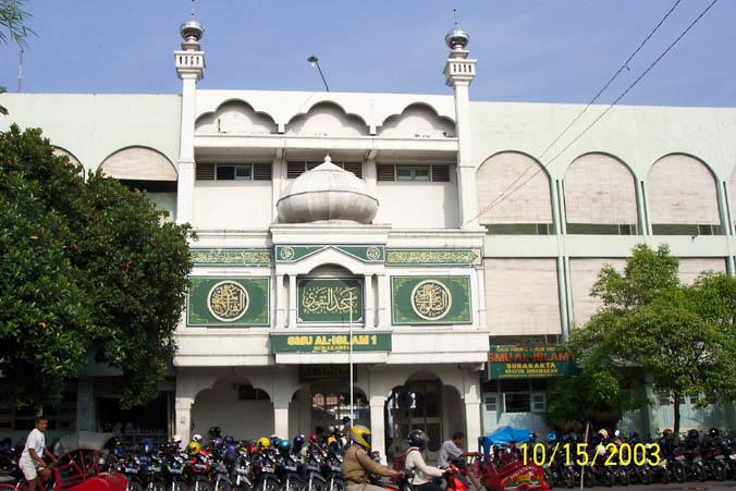 Inilah sekolah SMA Al-Islam 1 Surakarta tempat saya pratik mengajar.
