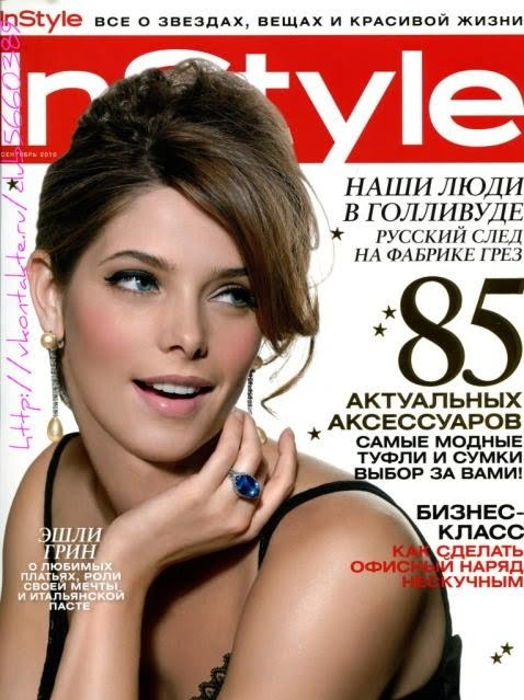 Twilight star Ashlee Green smiles on the front of Russia's InStyle Magaizine ...