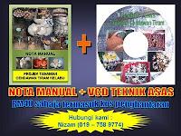VCD Teknik Cendawan