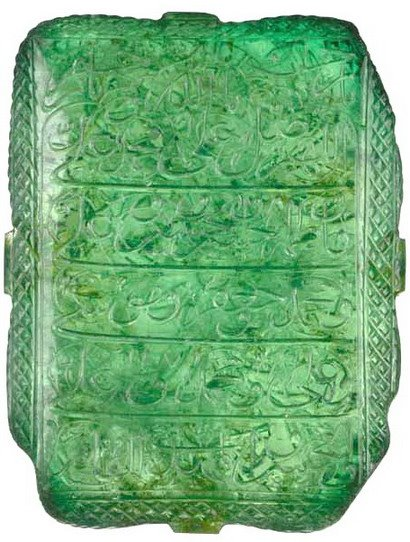 [moghul-emerald-inscribed-with-shite-invocation.jpg]