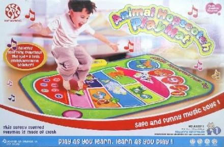 Games Main Gendang