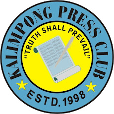 KNOW ABOUT-KALIMPONG PRESS CLUB