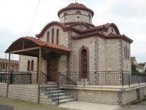 Ιερός Ναός Αγίου Νικολάου