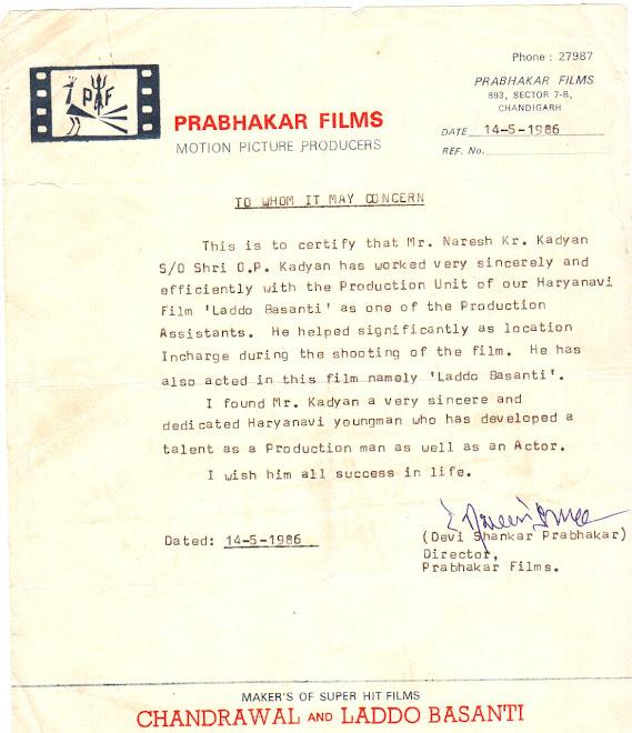 HARYANVI FEATURE FILMS