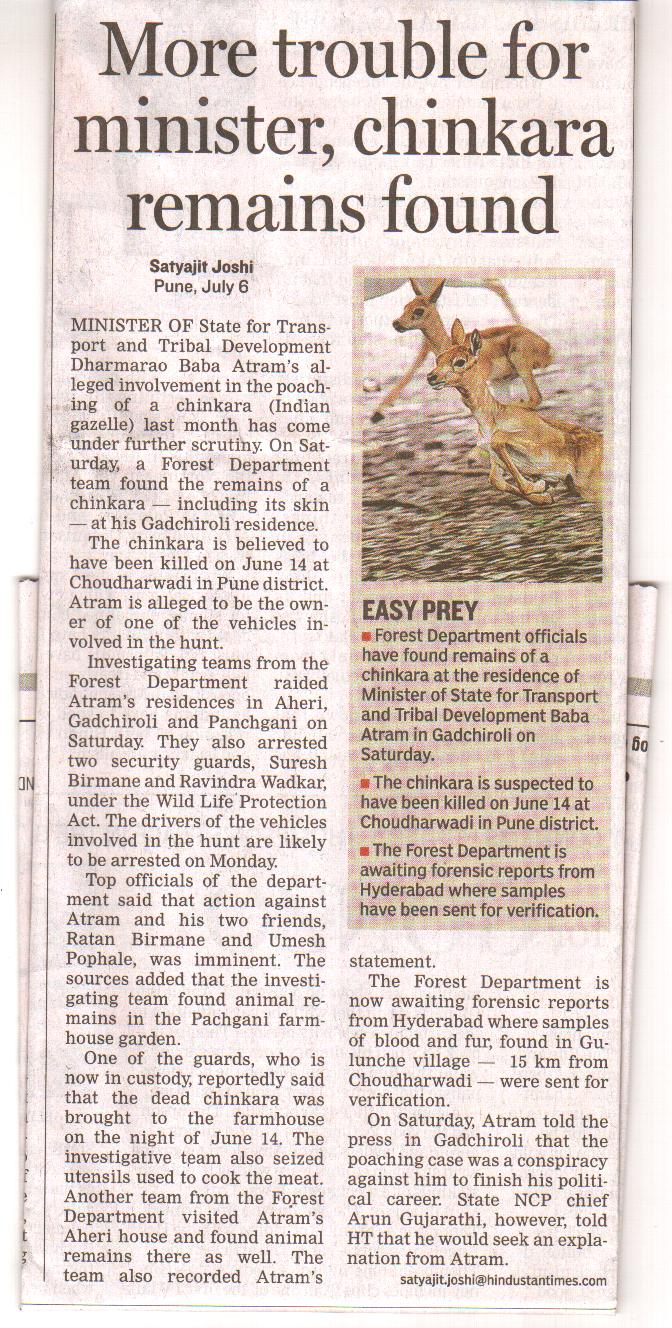 MAHARASHTRA MINISTER INVOLVED IN HUNTING - OIPA