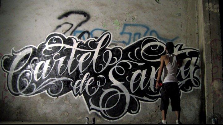 letra de la cancion grafitis: