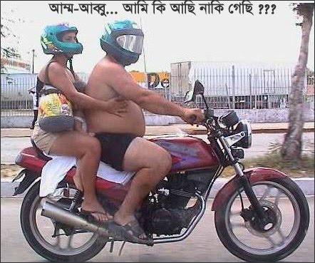 Bangla Old