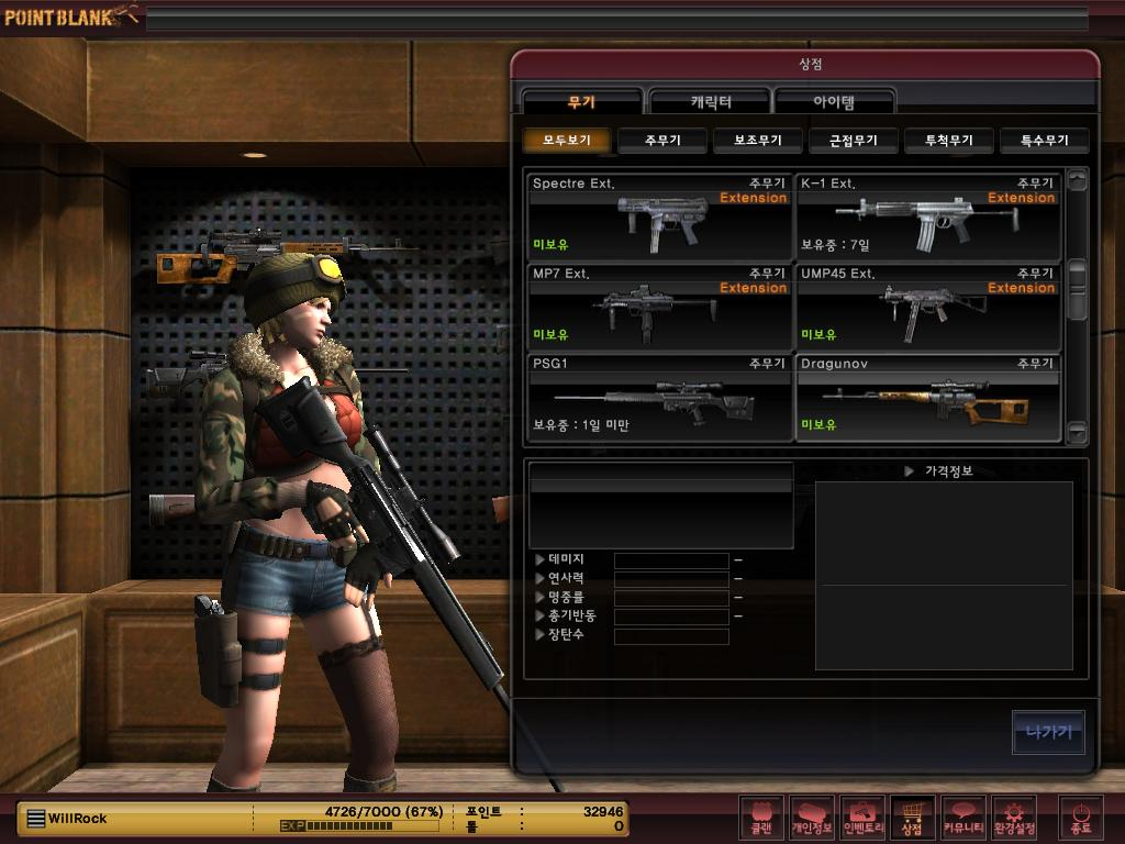 download ajja cit point blank di sene>>> kress-pb.blogspot.com