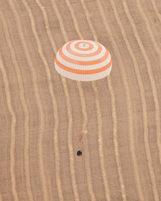 photo of the day, NASA photos, Kazakhstan photos, Diana Topan, Photography News, photography-news.com, photo news, Bill Ingalls, NASA, Expedition 24 Soyuz