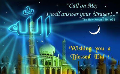 Eid ul-Adha Wishes Eid ul-Adha Comments Eid ul-Adha Greetings