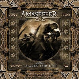 Amaseffer album cover