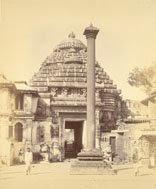 Jagannath Mandir Puri
