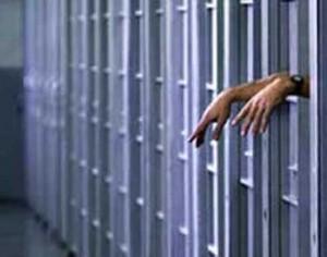 [carcere.jpg]