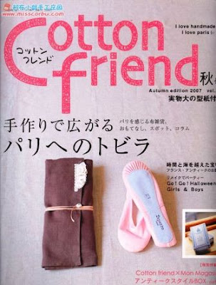 Download - Revista Cotton Friend 2006
