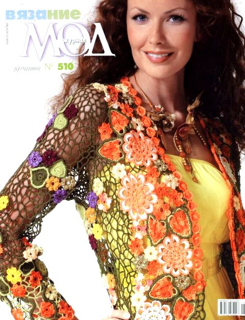 Download   Revista Moa N 510