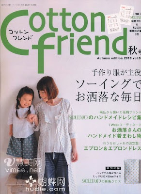 Download - Revista  cotton friend 2010 Autumn edition vol.30