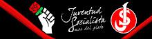 Juventud Socialista Mardel