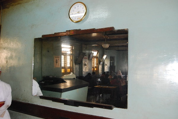 Bangalore Coffee House Kathriguppe