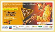 Jazz no Centro Cultural Português (29NOV-6DEZ)
