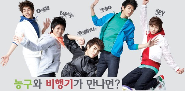 all about shinee and super junior: November 2009