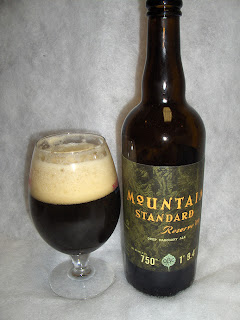 Odell Mountain Standard Reserve