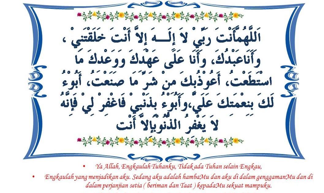 Inahaiqal Penghulu Istigfar