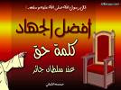 مدونة عرباوى