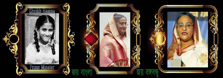 Cute Baby Sheikh Hasina