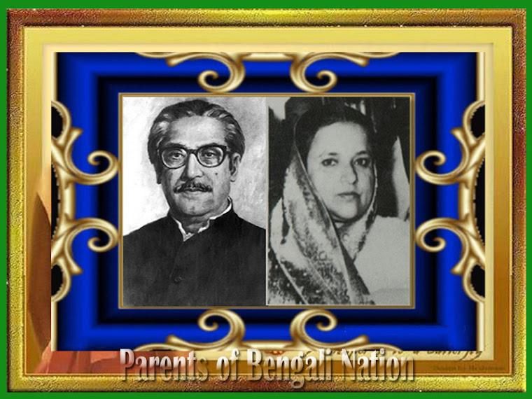 parents of bengali nation