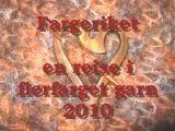 Fargeriket 2010