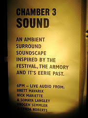 feedback chamber sound