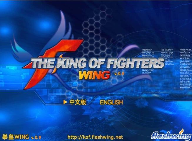 king of fighters wing juegosgratisorg