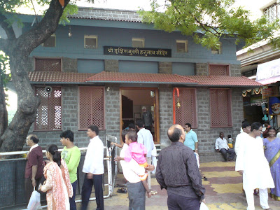 Dakshinmukhi Hanuman Mandir - Shirdi