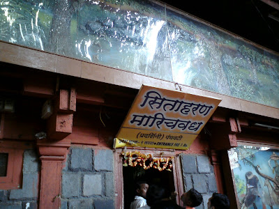 The entrance to the Sitaharan and Marichivadh cave in Nashik