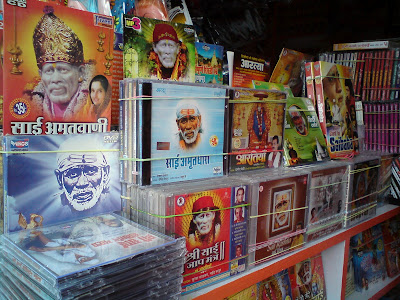 Devotional Cds and songs of Sai Baba