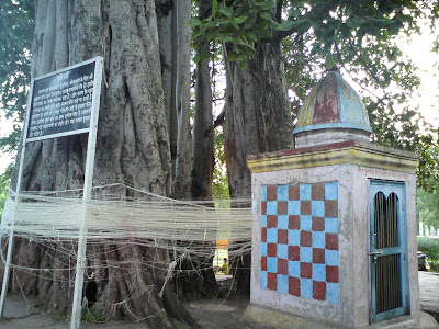 The Temple of Lord Laxman where He meditated - Tapovan, Nashik