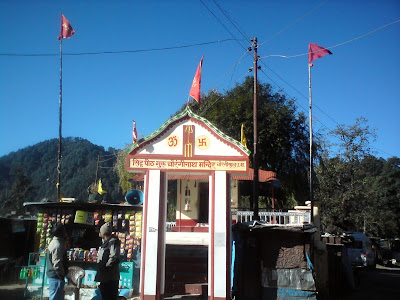 The Chowranginath Temple in Chowrangikhal, en route to Badrinath from Uttarkashi